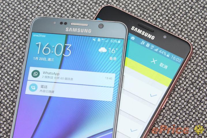 比 Note 5 更好? Samsung A9 (2016) 效能+電量版主試 - ePrice.HK