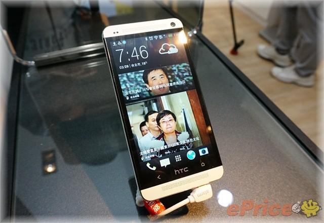 HTC One M7 復活!4G / 3G 回魂版上市 價格五千有找 - 手機品牌新聞   ePrice 比價王