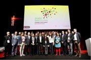 42 ciudades se alían en Barcelona para hacer frente a las plataformas digitales