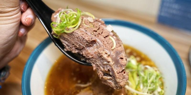 新竹美食 牛~Gyuuu~牛肉麵.Hirosらぁ麵Kitchen日本人煮的牛肉麵。每週只開兩天中午2020台北牛肉麵節紅燒組第三名!(菜單地址營業時間)