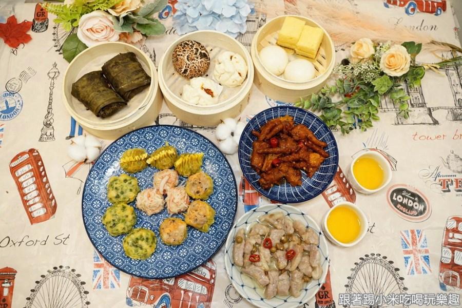新竹在家也可以來一桌港式點心大餐了!竹美私房料理手工冷凍點心上市!其他單點外帶自取有9折優惠 (滿3000可外送)