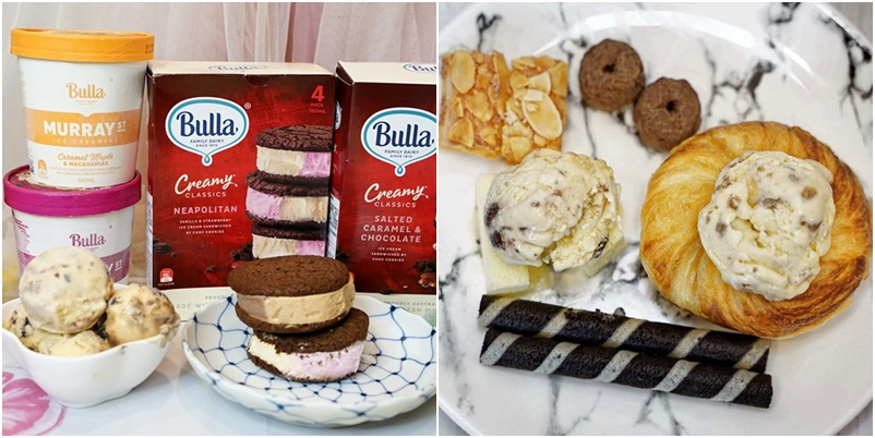 Bulla百年品牌冰淇淋。澳洲國寶級的霜淇淋追劇神器!在家可巧思手作網美級冰淇淋甜點。如何購買?