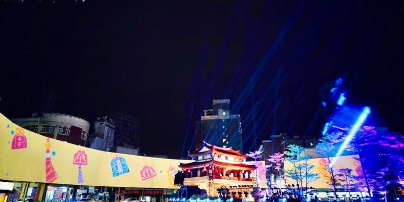 新竹光臨藝術節-光之島+優人神鼓8月15日線上盛大演出!試燈搶先看及交通管制時間整理(含周邊美食懶人包)