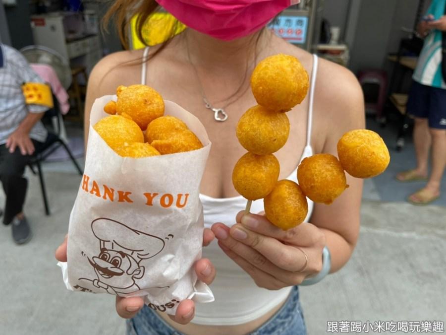 新竹中正台地瓜球 新竹人的銅板美食有雙重地瓜甜味享受的圓滾滾又討喜的平價小吃(夜市美食.營業時間地址價格)