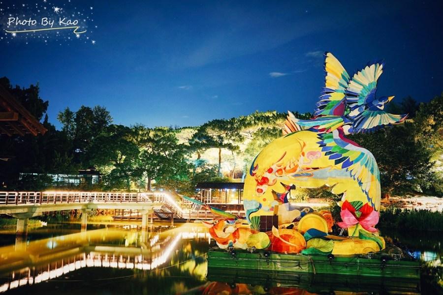 新竹光臨藝術節9月10日開展「科技未來」燈區喜鵲、錦鯉燈藝齊來祝福新竹市民!