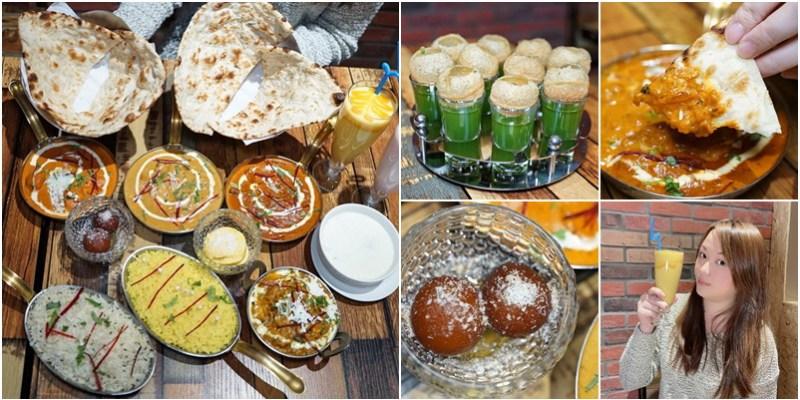 新竹道地印度料理|好運印度餐廳LUCKY DA DHABA。彷彿到了印度吃遍十分到位的現烤薄餅、烤雞、咖哩。Indian.Restaurant