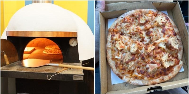 新竹美食|披薩控。百元手工窯烤披薩就可以吃到多種創意口味佛心美食(泡菜臭豆腐.客家鹹豬肉.蛋奶素)菜單地址電話營業時間