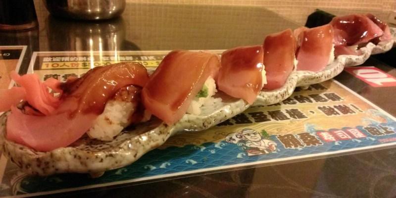 [花蓮美食]賴桑壽司屋--超霸氣厚切生魚片握壽司--踢小米食記