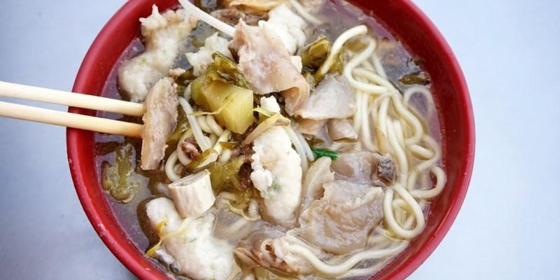 新竹香山美食 三輪車小吃綜合麵銅板價份量超值在地人熱門早餐麵食乾麵(菜單營業時間電話地址)--踢小米食記