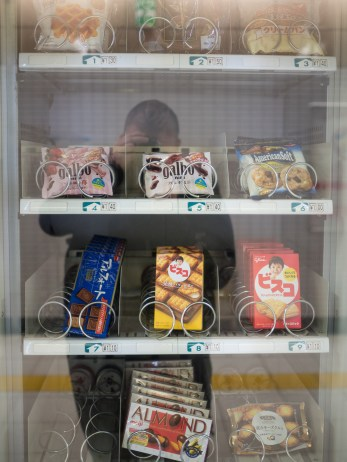 I think this was actually one of the first vending machines with food and not drinks I saw.