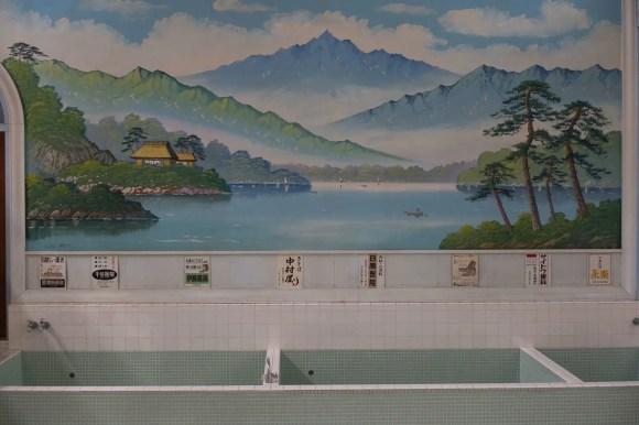 "Der Innenraum des Badehauses ""Kodakara-yu""."