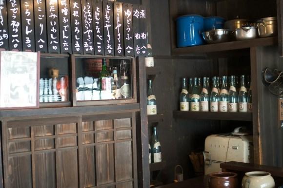 """Innenraum einer traditionellen japanische Bar (Izakaya """"Kagiya"""")"""