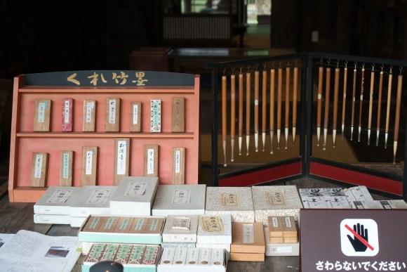 """Das Schreibwarengeschäft """"Takei Sanshodo"""" im Edo-Tokio Freilicht-Architektur-Museum welches auch (Hayao Miyazaki) Studio Ghibli inspiriert hat"""