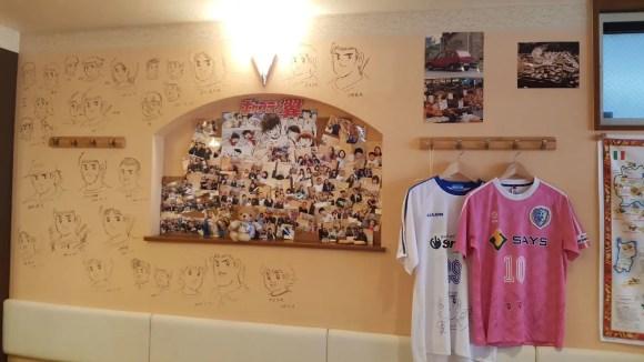 Das Captain Tsubasa Restaurant Trattoria Avere.