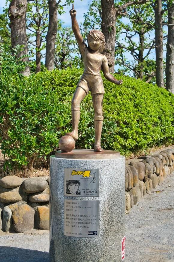 Captain Tsubasa: Kojiro Hyuga Statue, Bronzeskulptur.