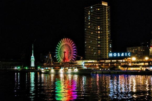 Bild des Hafens von Kobe bei Nacht