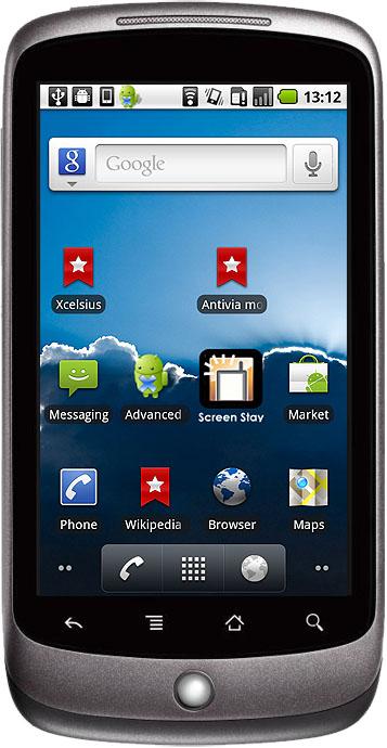 antivia-mobile-demo01