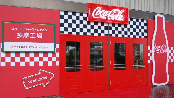 coca-cola-east-japan-608x342.jpg