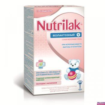 Mixtures Lactose - Ulasan Pengilang