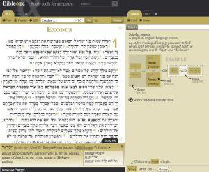 biblearc