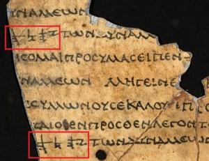 8HevXIIgr Plate XVI fragment b avec YHWH