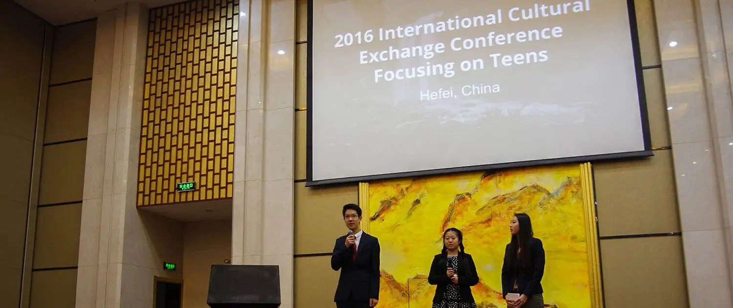 2016 China Conference