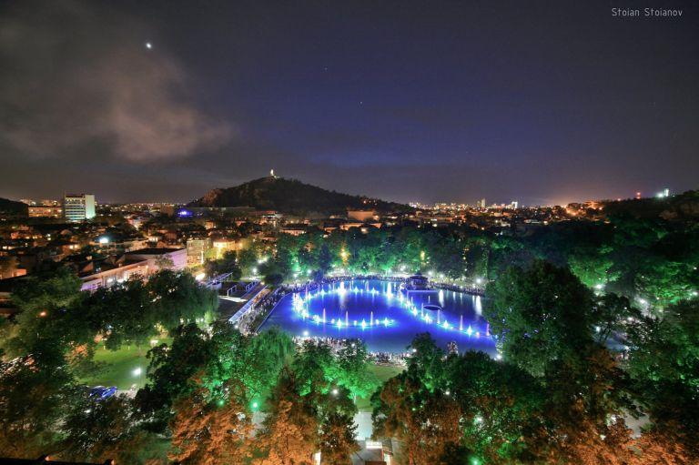 Park Tsar Simeon doen plovdiv city