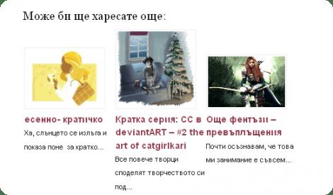 1257865383_475