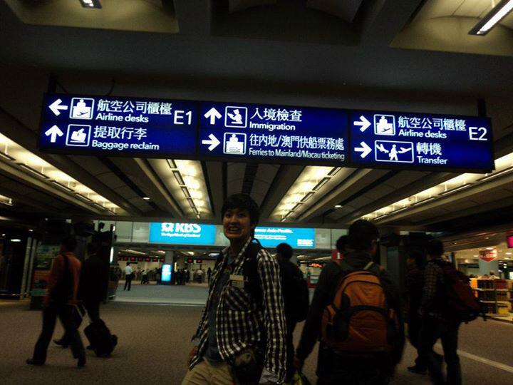 Trip to Hong Kong: Do Filipinos Need Visa or Not? (1/2)