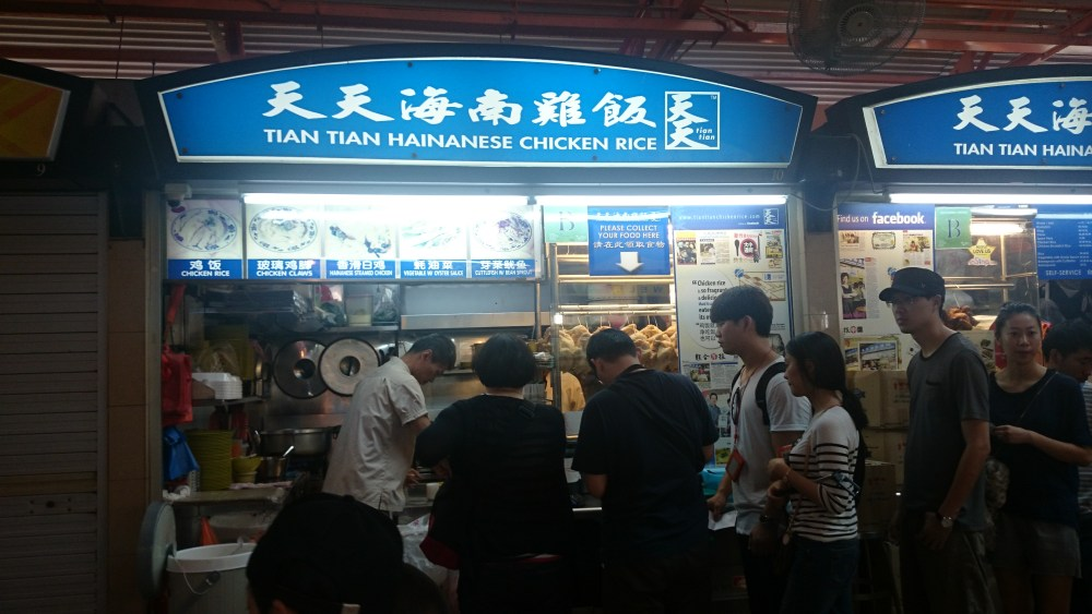 SINGAPORE ON A BUDGET: Food and Shopping (3/6)