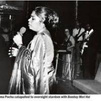Bombay Meri Hai!