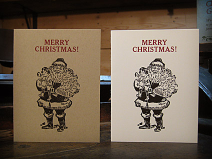 Christmas Card - Merry Christmas