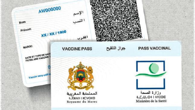 رسمياً | الاتحاد الأوروبي يعتمد جوازات التلقيح واختبارات كورونا الصادرة بالمغرب