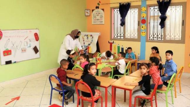 تنغير .. جهود حثيثة للنهوض بالتعليم الأولي بالعالم القروي