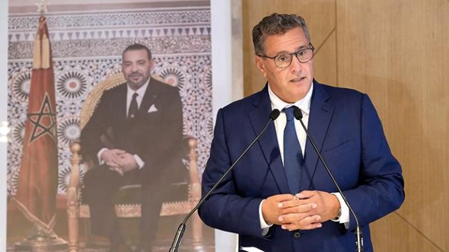 أخنوش .. الحكومة تتعهد بإحداث صندوق للأمازيغية بميزانية تصل إلى مليار درهم