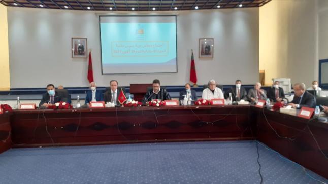 مجلس جهة سوس ماسة يصادق على النظام الداخلي وكافة نقط جدول أعمال الدورة الاستثنائية