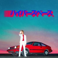 Beck's Hyperspace Tops Today's Album Announcements