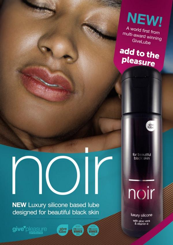 Give Lube - NOIR!!!