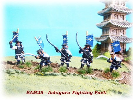 Ashigaru_fighting_1