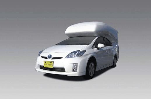Toyota Prius RV Exterior RV Living