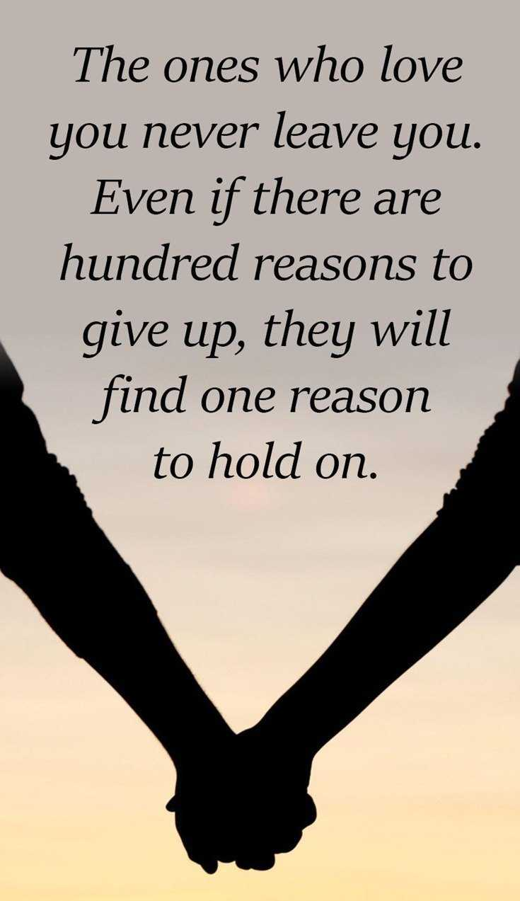 45 Top Quotes Life Sayings Inspirational Words of Encouragement 43