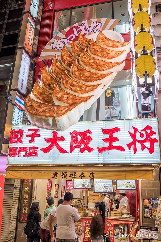 Dotonbori in Osaka Mizuno okonomiyaki and takoyaki  Tiny Urban Kitchen