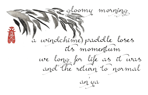 "a simple ink wash painting of some leaves, with calligraphy writing out the text of the haiga ""gloomy morning..."""