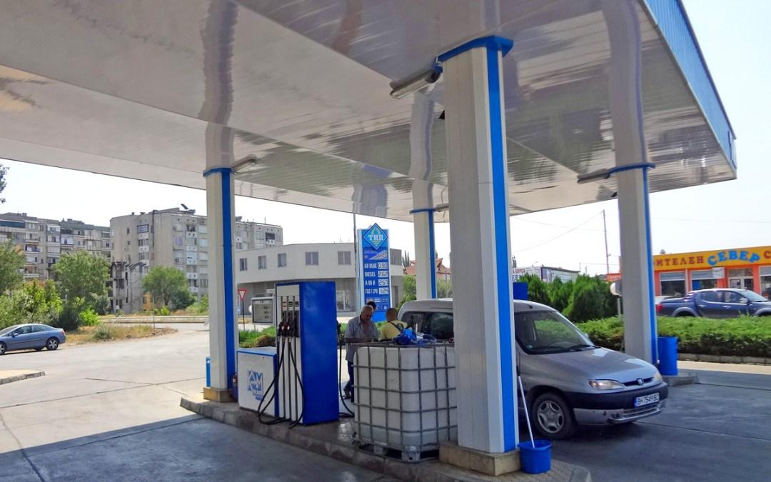 Кой е доставчикът на горивата, предлагани в бензиностанциите на Тип ООД?