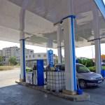 Бензиностанция ТИП – 1