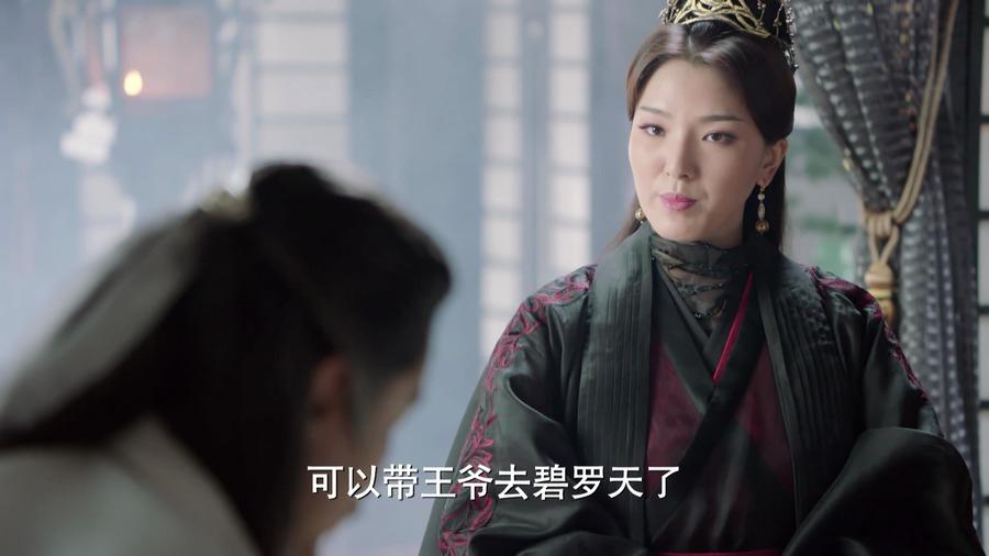 Tipga - 小女花不棄 第21集劇情 賺錢還債