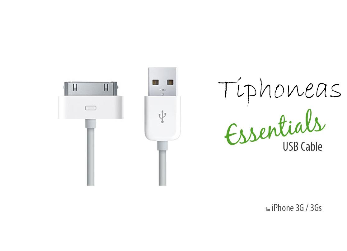 The Iphone Accessories Store