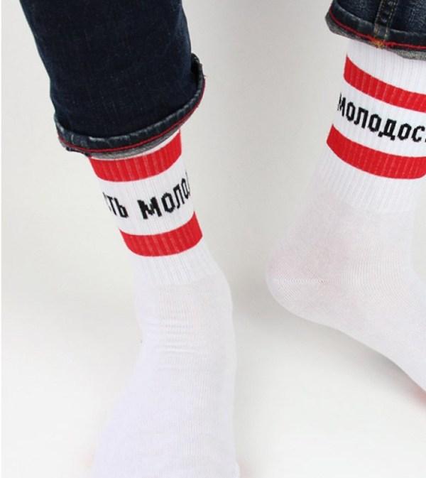 Носки спорт (красная полоска) с принтом