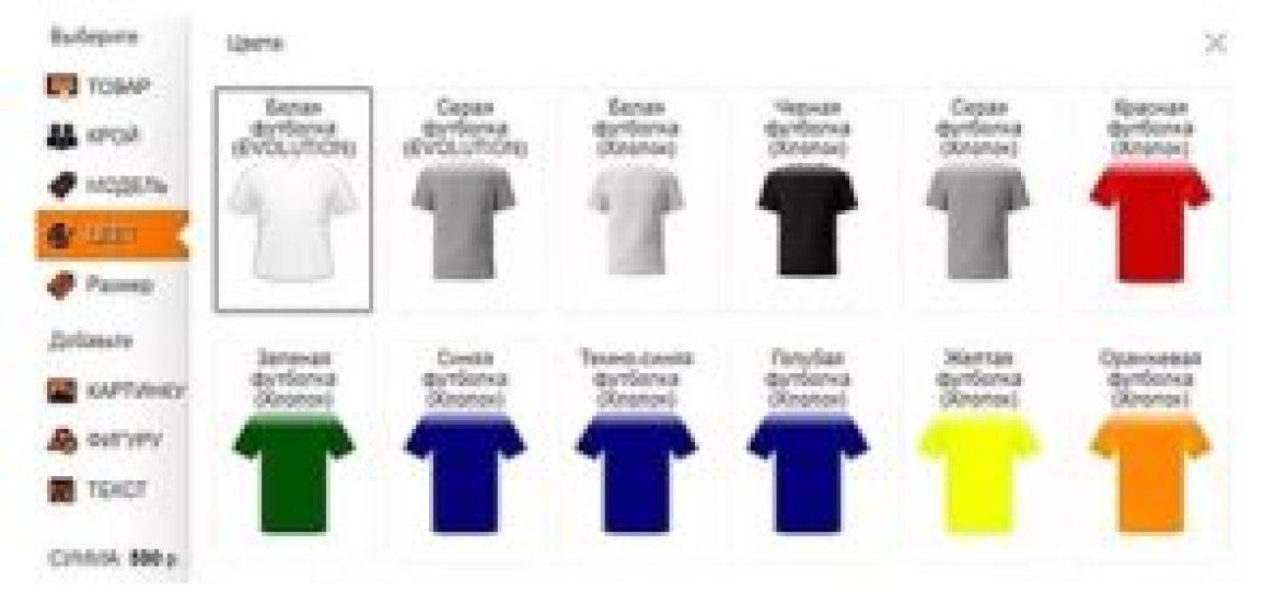 Инструкция для заказа цвет