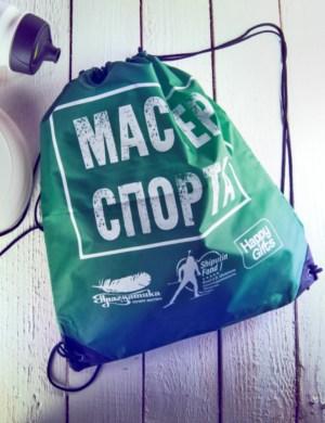 Сумка-рюкзак с печатью